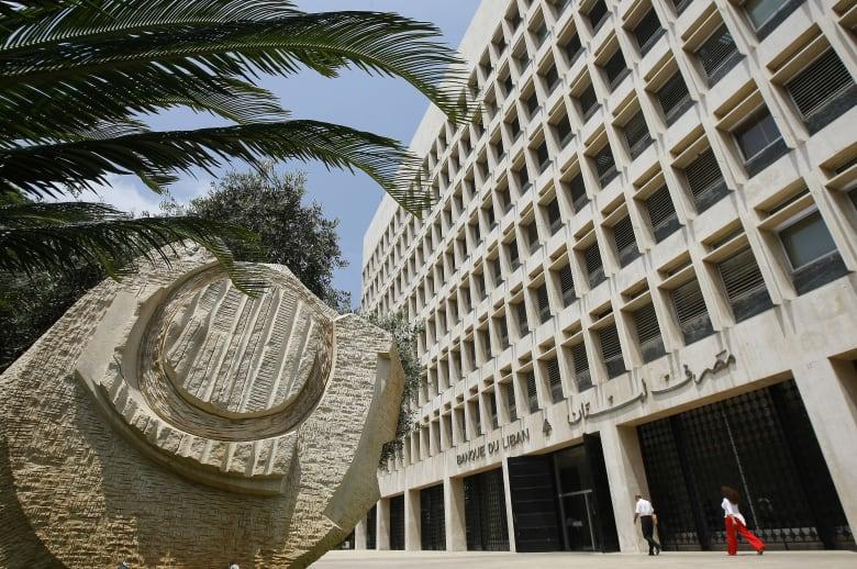 مصارف لبنان تغلق جميع فروعها بسبب كورونا