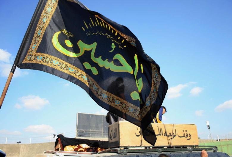 صورة أرشيفية لراية الإمام الحسين في العراق العام 2008