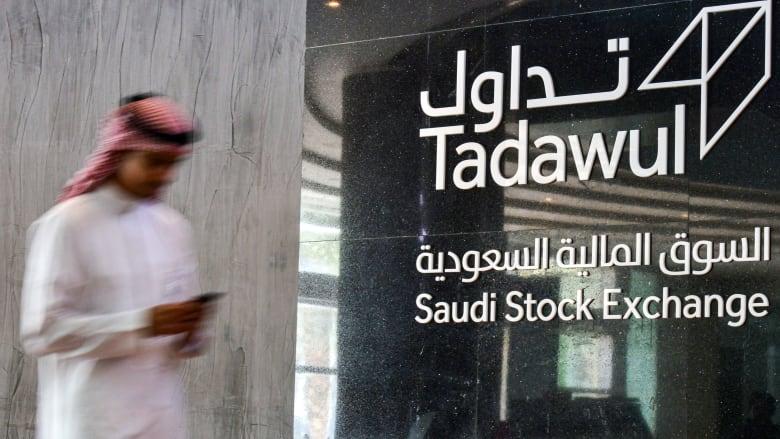 السوق المالية السعودية تقلص ساعات التداول بشكل مؤقت