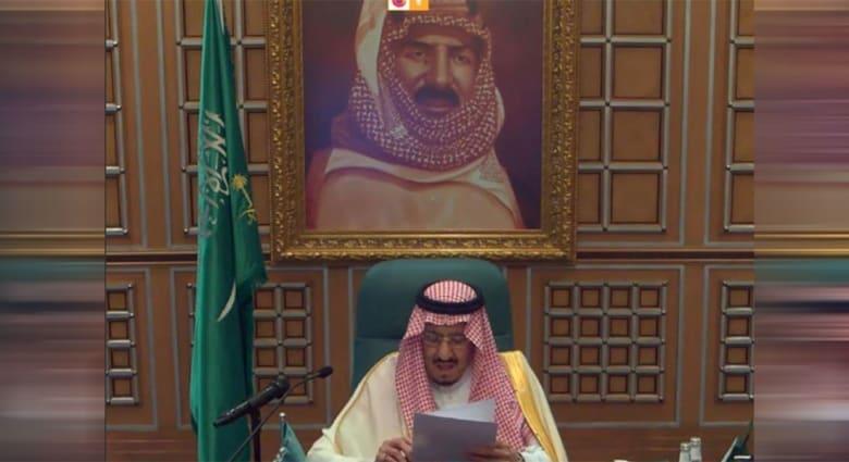 الملك سلمان خلال قمة العشرين