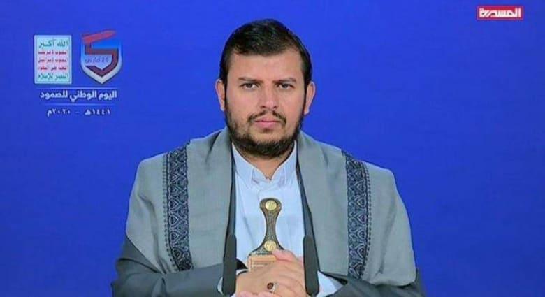 عبدالملك الحوثي، زعيم جماعة الحوثي في اليمن
