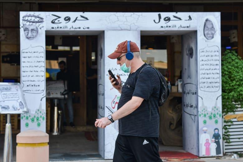 رغم العودة للحياة الطبيعية.. الصحة السعودية تحذر أن كورونا لم ينته بعد وتوضح خطوات للوقاية منه