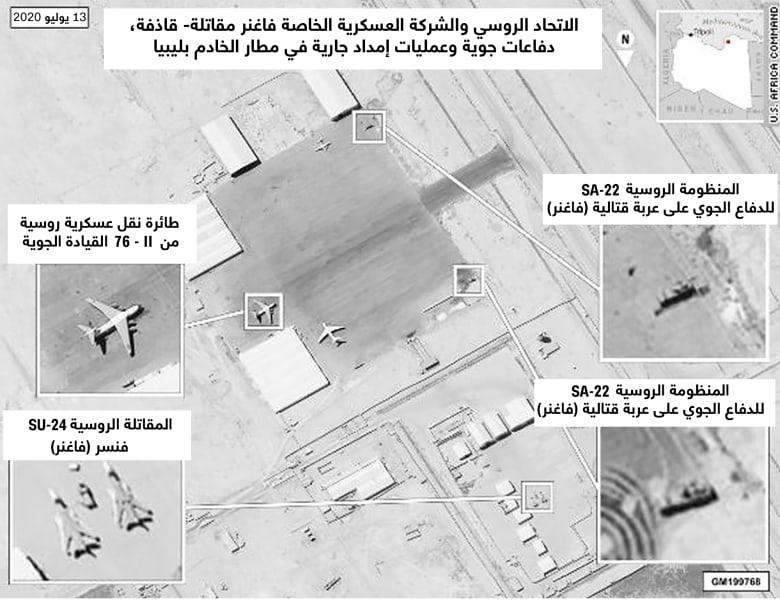 US-Russia-Arms-Libya
