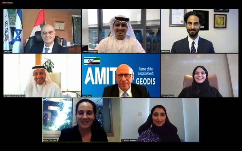 المنطقة الحرة بمطار دبي توقع مذكرة تفاهم مع اتحاد غرف إسرائيل التجارية