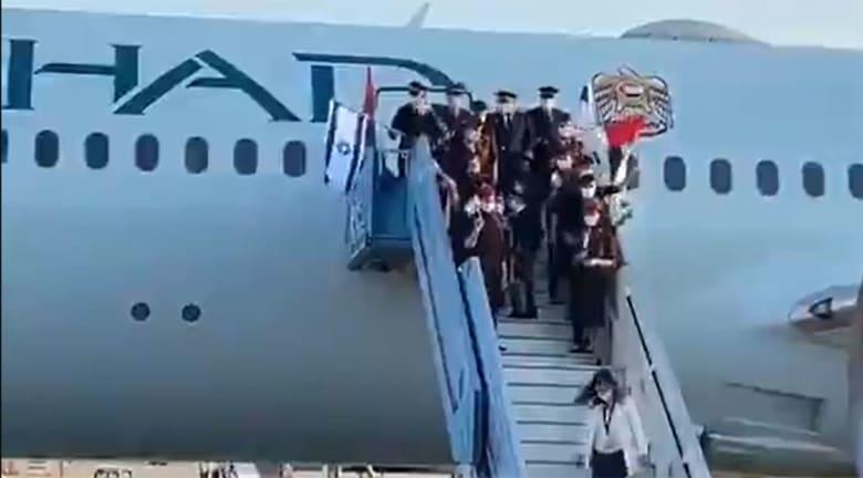 صورة من فيديو وصول أول رحلة ركاب لطيران الإتحاد إلى إسرائيل