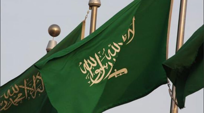 صورة أرشيفية لأعلام المملكة العربية السعودية