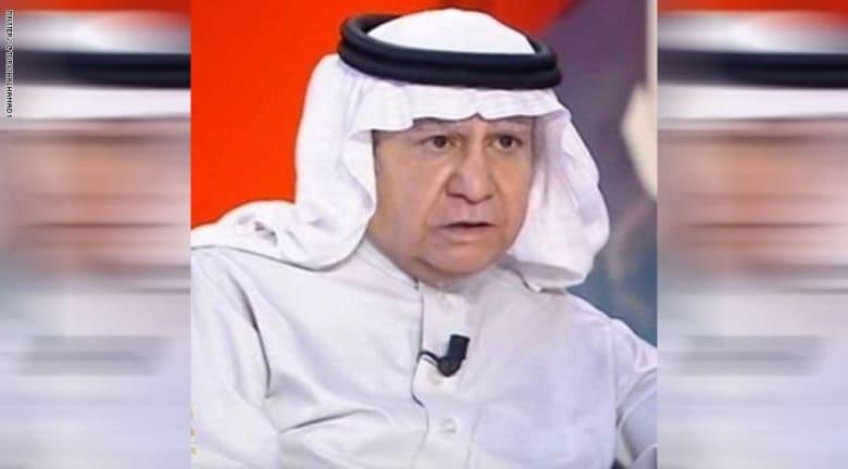 """الكاتب السعودي تركي الحمد: تغريدتي عن البخاري فُهمت على نحو """"غير صحيح"""""""