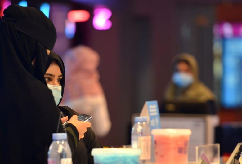 السعودية.. عقوبات رادعة بحق المعتدين على النساء جسديا أو نفسيا أو جنسيا