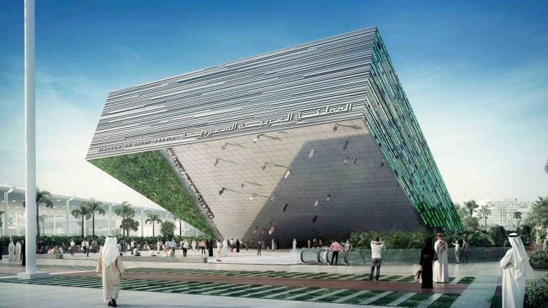 السعودية تستكمل أعمال بناء جناحها في إكسبو 2020 دبي.. هكذا يبدو