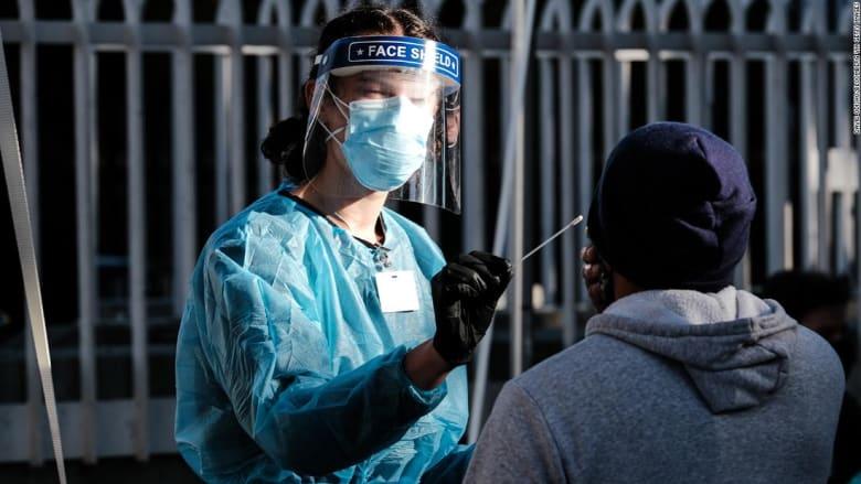 مراكز السيطرة على الأمراض الأمريكية تقرر خفض مدة الحجر الصحي لمخالطي المصابين بكورونا