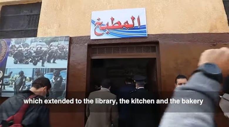 صورة من فيديو الجولة داخل سجن طرة