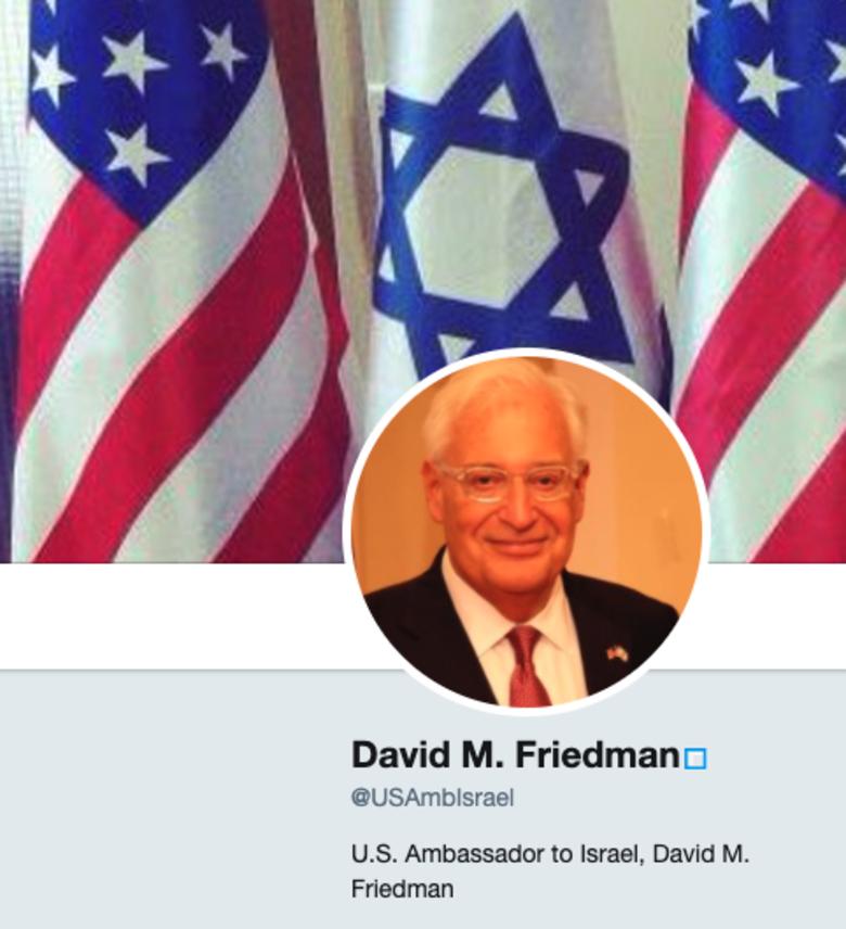 حساب السفير الأمريكي لإسرائيل يغير تعريفه ليشمل الضفة الغربية وغزة