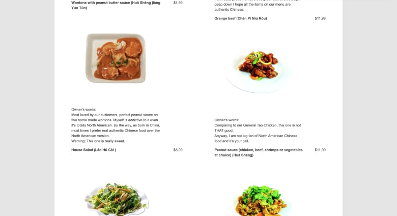 تقدم قائمة هذا المطعم وصفاً صريحاً للأطباق التي يقدمها