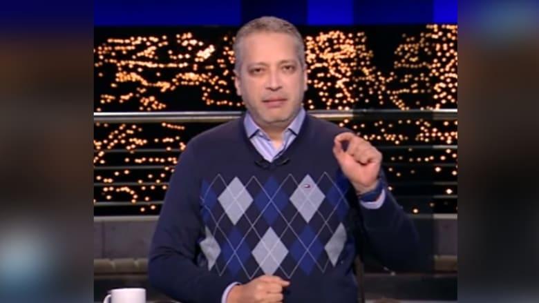 مصر: وقف برنامج تامر أمين وإحالته للتحقيق بعد تعليقات ...