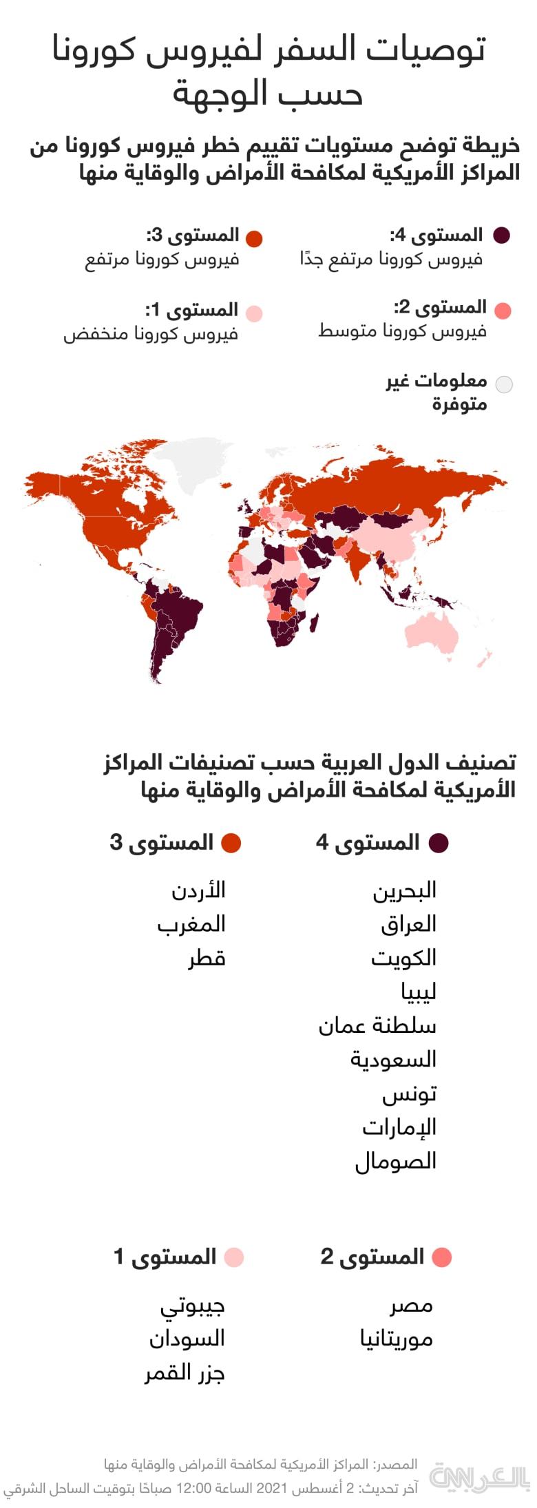 cdc-map-coronavirus