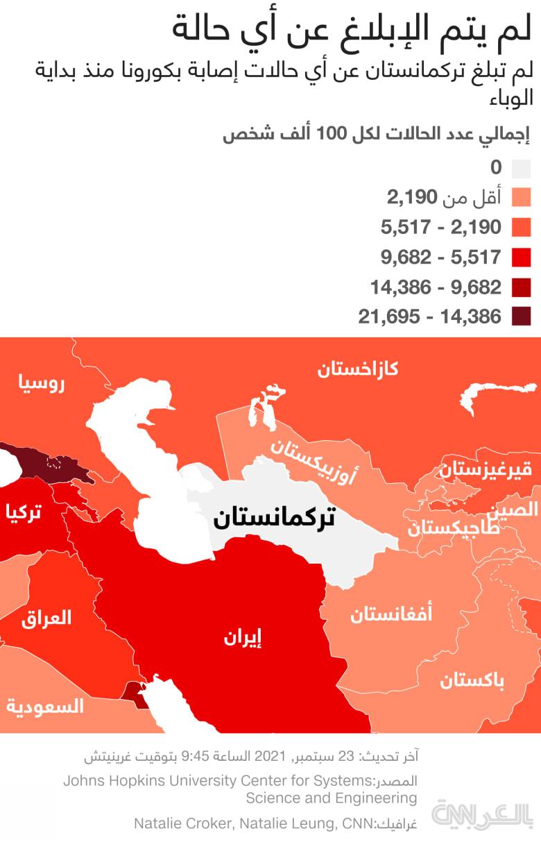 Turkemenistan-map-corona-virus
