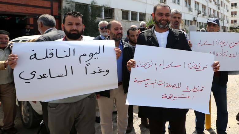 """الحكومة الليبية تقدم استقالة مشروطة احتجاجاً على """"تقييد"""" صلاحياتها"""