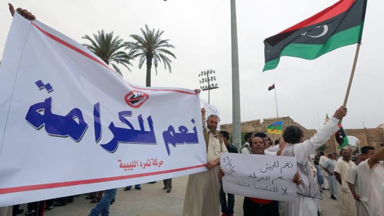 ليبيا: عملية الكرامة جريمة.. إقالة الثني وتكليف عمر الحاسي بتشكيل حكومة انقاذ وإعلان النفير العام
