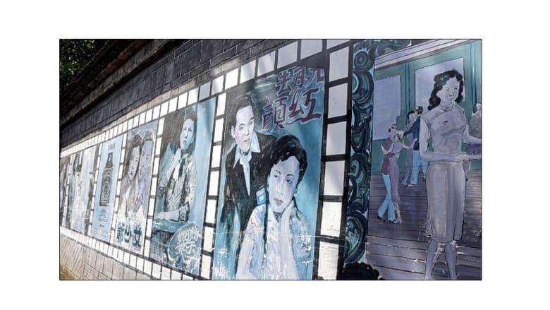 بالصور.. مدينة أنرين الصينية تحيا بتاريخها الأسود