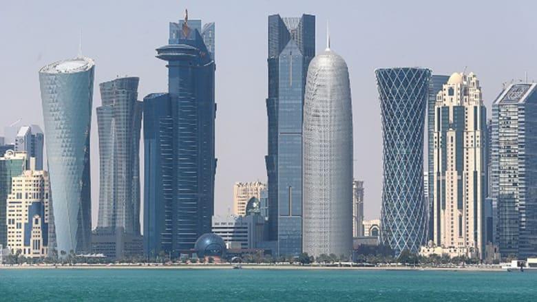 العاصمة القطرية