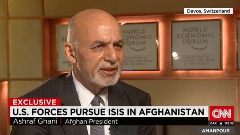 """الرئيس الأفغاني لـ CNN: نرحب بالتدخل الأمريكي ضد """"داعش"""" في بلادنا"""