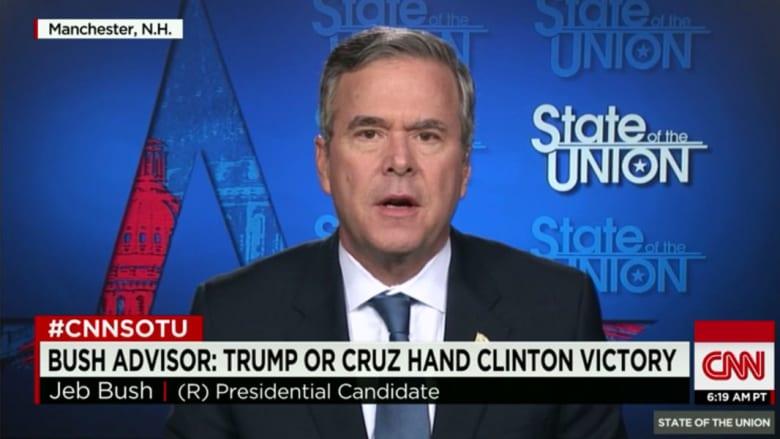 """دونالد ترامب ينتقد والدة بوش: لا يمكنك ارسالها للتفاوض مع داعش.. وجيب يرد لـCNN: فكرة أنه قد يتفاوض مع التنظيم """"مخيفة"""""""