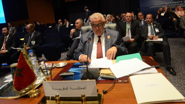 المغرب يرفض استضافة القمة العربية: لا تشكل غاية في حد ذاتها.. وظروف نجاحها غير متوفرة