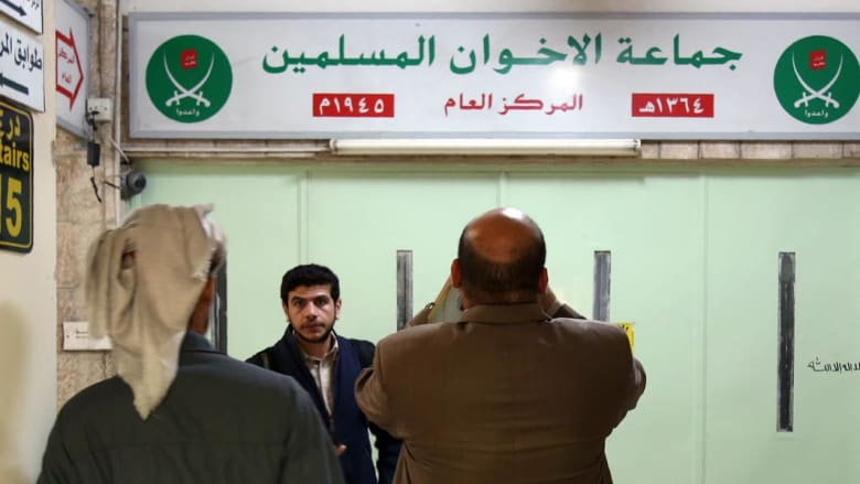 الأردن يغلق مقر الإخوان التاريخي.. والجماعة: استهداف لإرث يخص كل الأردنيين والدولة لا ترغب بالحوار