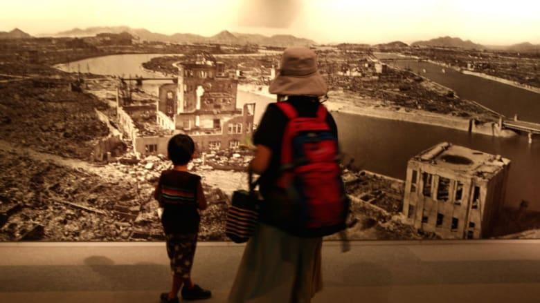 مدينة هيروشيما..موقع سياحي يرزح تحت آثار قنبلة ذرية