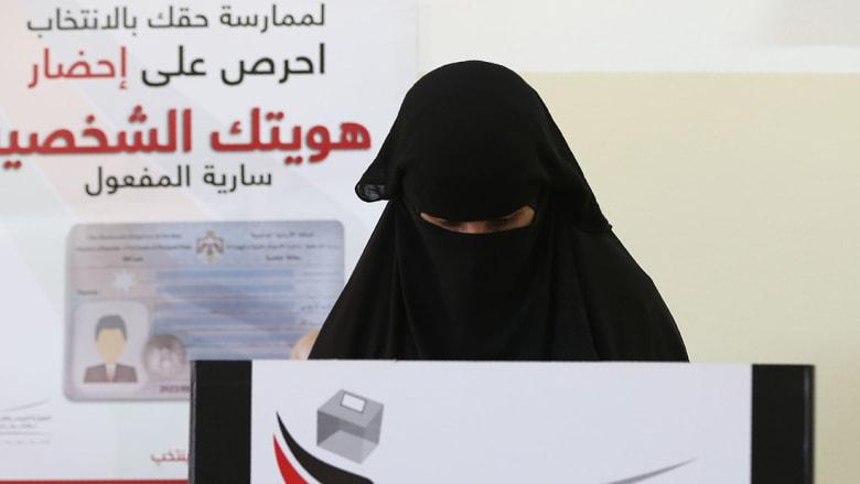 انتخابات الأردن.. عودة الإسلاميين إلى البرلمان وبقاء الثقل العشائري وزيادة حصة المرأة