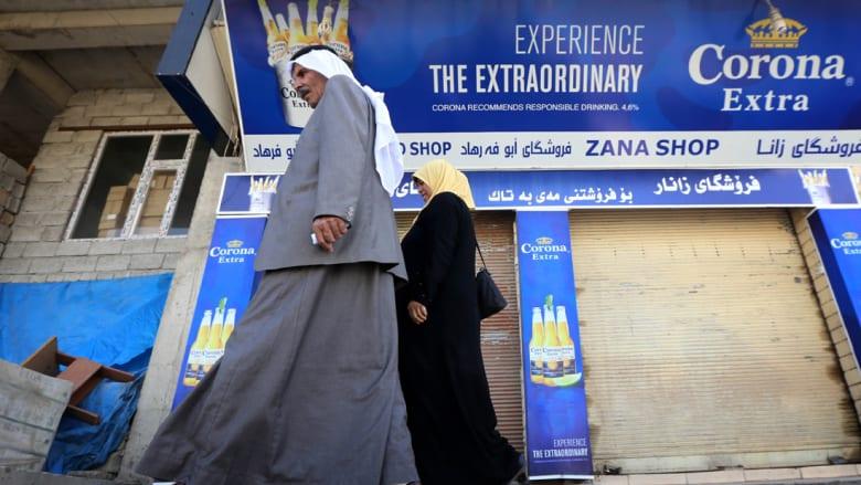 الرئيس العراقي يدعو البرلمان لمراجعة قانون يحظر بيع وصنع الكحول