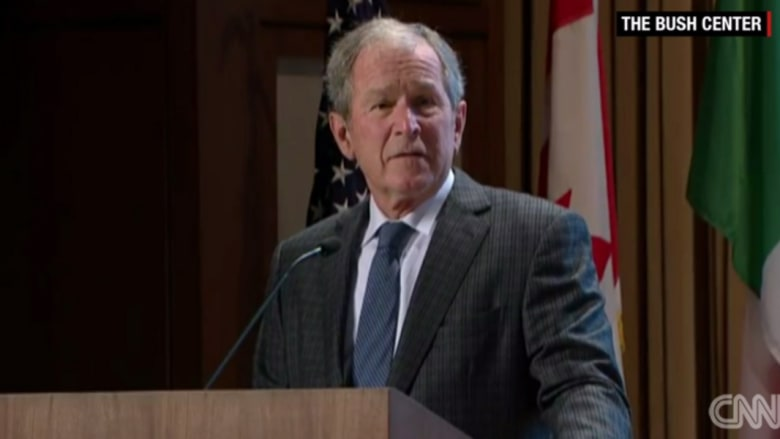 """في أول تعليق منذ انتخاب ترامب.. جورج بوش يندب دور """"الغضب"""" في السياسة الأمريكية"""