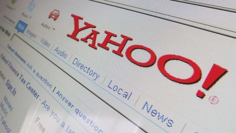 """تقرير: معلومات """"ياهو"""" المقرصنة للبيع على """"الشبكة السوداء"""""""