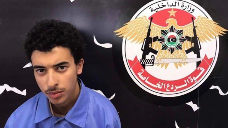مصادر لـCNN: منفذ هجوم مانشستر قضى 3 أسابيع في ليبيا قبل التفجير.. واعتقال شقيقه في طرابلس