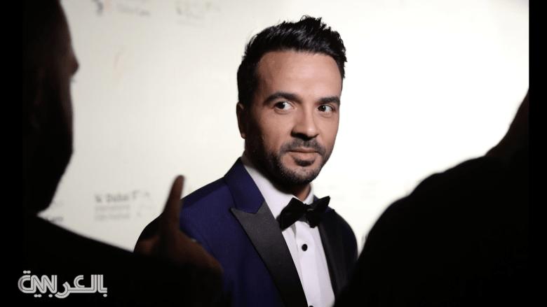 مغني دسباسيتو من دبي: العالم اتحد في الغناء بالاسبانية