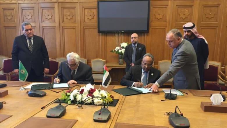 الإمارات تنضم لـ3 دول عربية بتوقيع إتفاقية تحرير تجارة الخدمات
