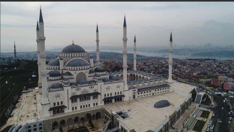 """أردوغان يفتتح """"أكبر مسجد"""" في تركيا والداعية الكويتي نبيل العوضي يُعلق"""