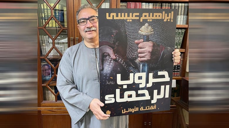 """إعلامي مصري يدعو لوقف انتاج مسلسل خالد بن الوليد بعد عمل عن """"جرائم العثمانيين"""" في مصر"""