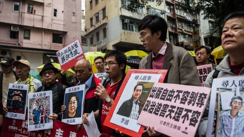 الصين تحكم على بائع كتب في هونغ كونغ بالسجن لمدة 10 سنوات
