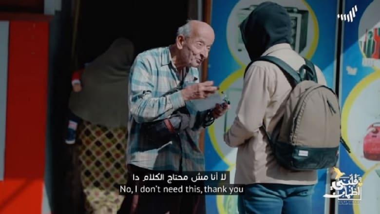 """""""طبيب الغلابة"""" المصري حديث الشبكات الاجتماعية بعد رفضه مساعدة برنامج """"قلبي اطمأن"""""""