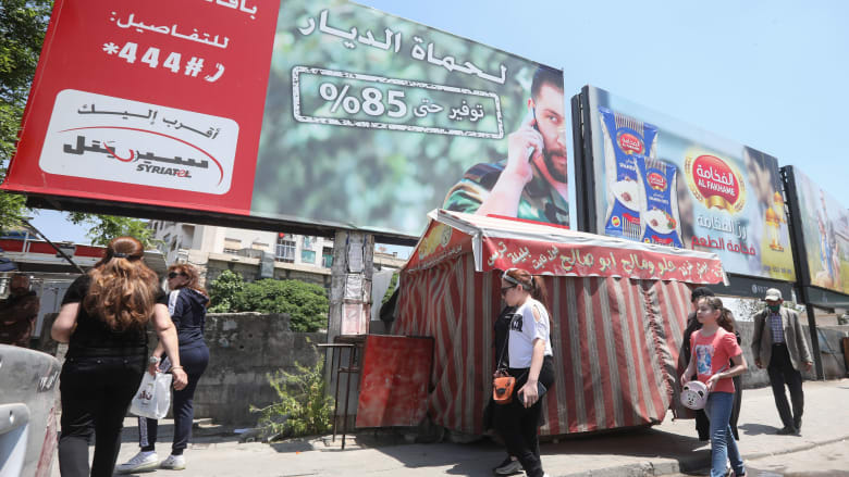 """رامي مخلوف يوجه 3 مطالب للأجهزة الأمنية بمناسبة عيد الفطر ويتحدث عن """"ترك الأخ لأخيه"""""""