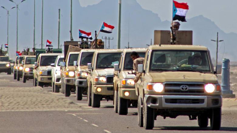 """واس: المجلس الانتقالي أعلن تخليه عن الإدارة الذاتية لجنوب اليمن لـ""""تسريع تنفيذ اتفاق الرياض"""""""