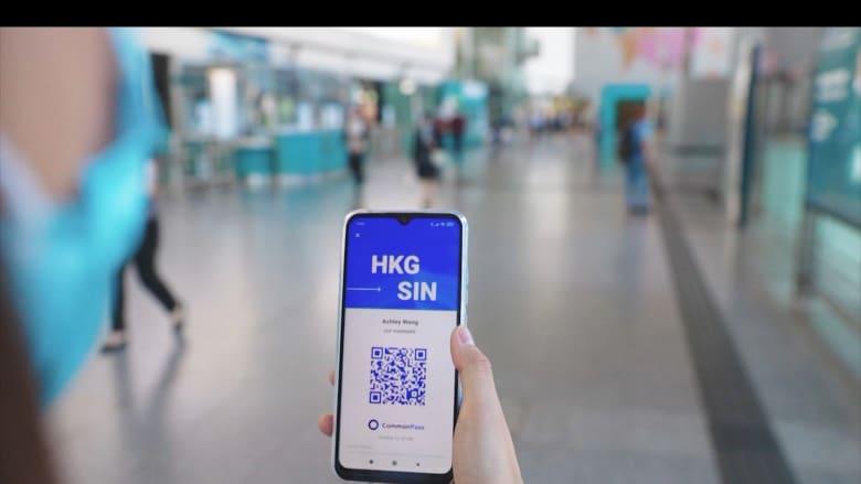"""""""جواز سفر صحي"""".. هل يمكن لهذا التطبيق إنقاذ قطاع الطيران؟"""