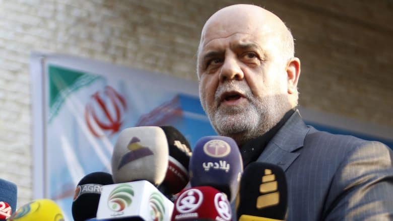 واشنطن تفرض عقوبات على قياديين بحزب الله وسفير طهران في بغداد و5 كيانات إيرانية