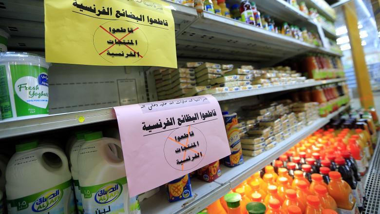 بعد حملات مقاطعة البضائع الفرنسية.. ما حجم صادرات فرنسا للدول العربية؟