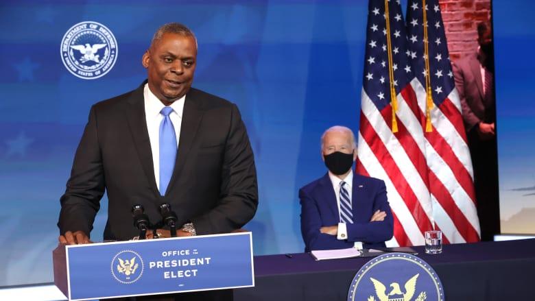 بايدن يرشح لويد أوستن رسمياً لمنصب وزير الدفاع الأمريكي الجديد