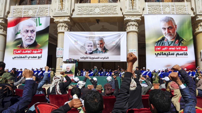 يمنيون يحيون في صنعاء الذكرى الأولى لمقتل سليماني