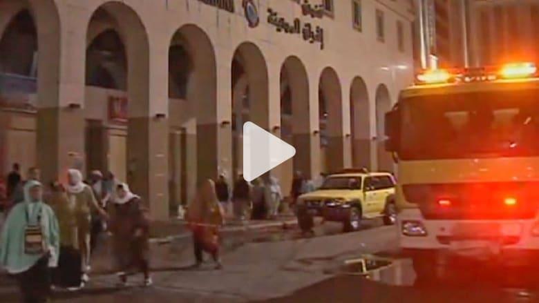 بالفيديو.. السعودية: اندلاع حريق بفندق بالمدينة