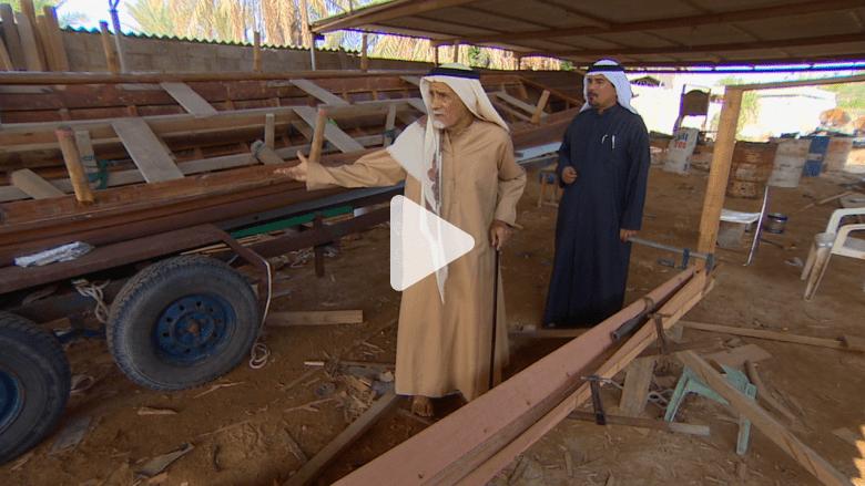 الإمارات.. حكاية بلد قبل عصر النفط