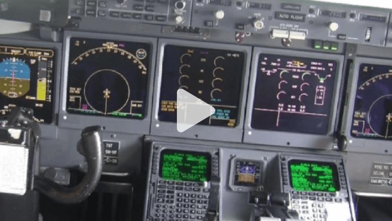 حقائق حول صندوق الطائرة الماليزية الأسود